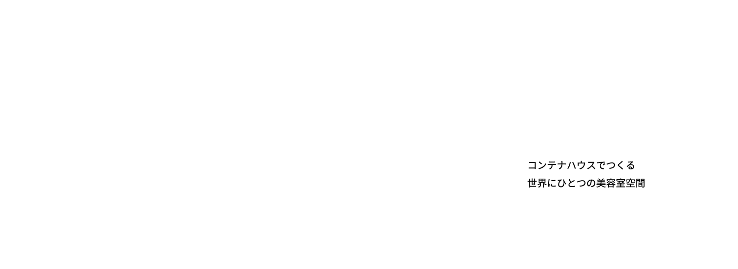 containerbeautysalons
