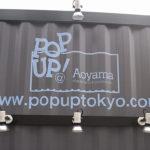【施工事例】ショッピングモールのポップアップトーキョー青山