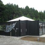 【施工事例】コンテナウスと福祉施設:デイサービス施設