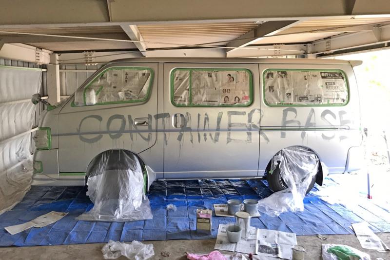 コンテナワークスの車を世田谷ベースカラーに塗装しました!