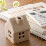 コンテナハウスも固定資産税はかかります!一般的な計算方法も紹介