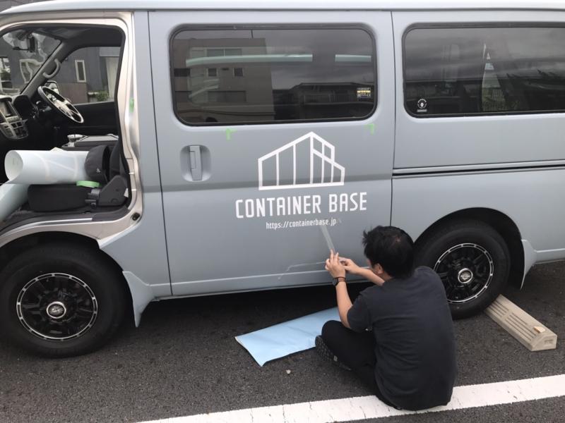 コンテナワークスの車にカッティングシートを施工!