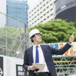 工事監理者とは?必要な資格と仕事内容、施工管理技術者との違い